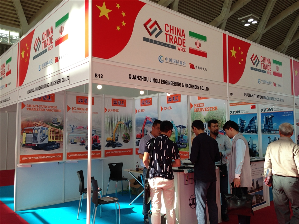 China mechanical manufacturer JingGong attends the Iran exhibition in 2016