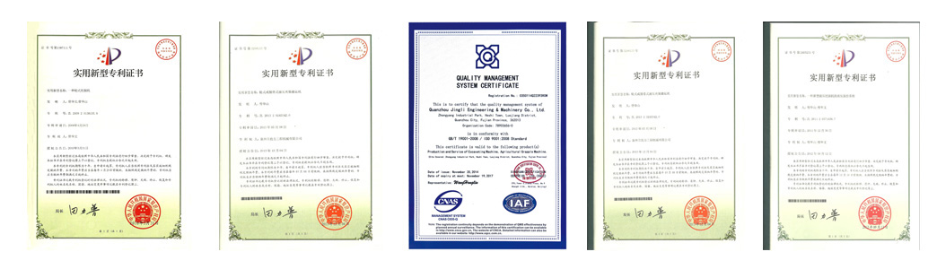 certificates of Jing Gong China excavator supplier