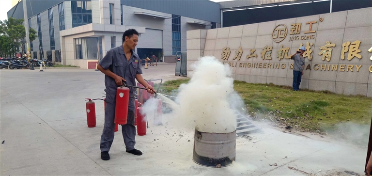 excavator Jing Gong machinery fire drill
